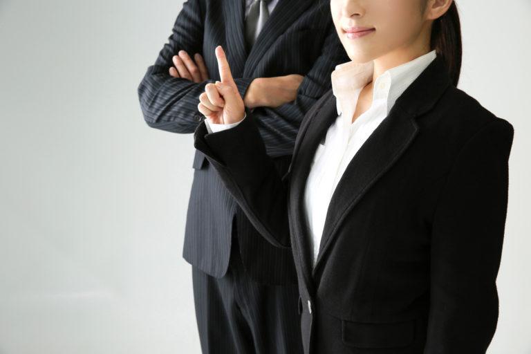 台湾での刑事訴訟・裁判