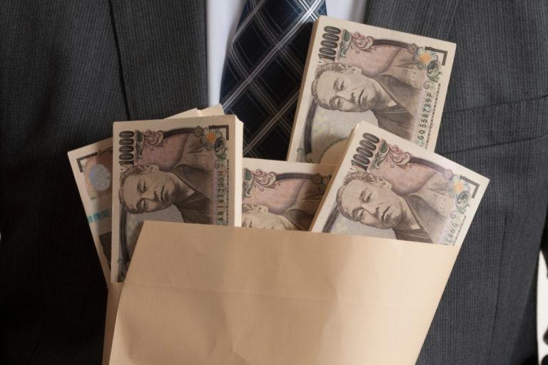 台湾での投資詐欺